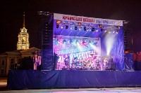 Митинг-концерт в честь годовщины присоединения Крыма к России, Фото: 66