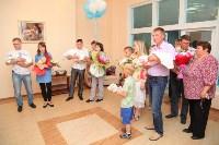 День семьи, любви и верности в перинатальном центре 8.07.2015, Фото: 27