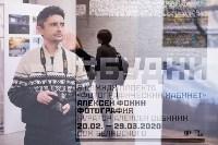 «#Будни» Тулы в объективе Алексея Фокина: В ТИАМ открылась фотовыставка, Фото: 10