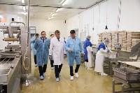 Дмитрий Миляев посетил предприятие по производству замороженной рыбы и полуфабрикатов, Фото: 29