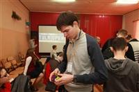 Tula Open 2014, Фото: 14
