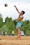 Чемпионат ТО по пляжному волейболу., Фото: 80