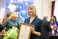 Алексей Дюмин наградил лучших учителей, Фото: 14