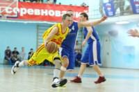 Баскетбол. , Фото: 23