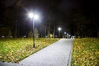 Платоновский парк вечером, Фото: 10