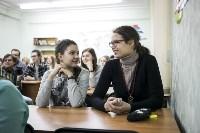 Кафедра Журналистики ТулГУ, Фото: 15
