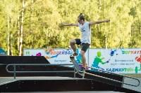 В Туле открылся первый профессиональный скейтпарк, Фото: 34