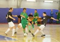 Чемпионат Тульской области по мини-футболу., Фото: 39