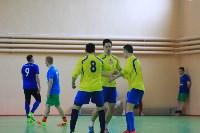 Мини-футбольная команда «Аврора», Фото: 15