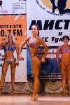 Чемпионат по бодибилдингу и бодифитнесу «Мистер и Мисс Тула - 2015», Фото: 92