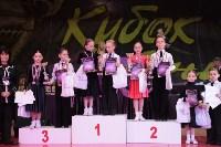 Кубок Оникса 2015, Фото: 8
