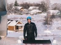 Зимние развлечения в Некрасово, Фото: 22