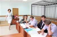 К делу Дудки приобщили заключение лингвиста о разговоре между Дудкой и Волковым, Фото: 30