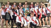 Новомосковск, Школа №1, 11а. , Фото: 118
