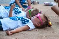 В какой летний лагерь отправиться ребенку? , Фото: 15