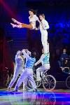 Тульский цирк, Фото: 41