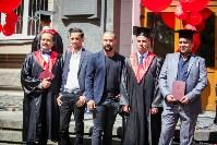 Магистры ТулГУ получили дипломы с отличием, Фото: 270