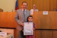 """Награждение воспитанников ДЮСШ """"Юнииор"""", Фото: 12"""