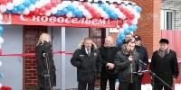 Вручение ключей от квартир в Туле на ул.Новоселов. 9.02.2015, Фото: 11