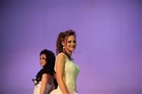 Мисс Студенчество-2013, Фото: 14