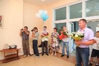 День семьи, любви и верности в перинатальном центре 8.07.2015, Фото: 4