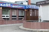 У фонтана, Фото: 5