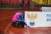 Сборная России против сборной Гибралтара, Фото: 71