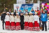Чемпионат мира по спортивному ориентированию на лыжах в Алексине. Последний день., Фото: 78