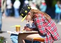 День защиты детей в ЦПКиО им. П.П. Белоусова: Фоторепортаж Myslo, Фото: 78