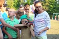 День физкультурника в Детской республике Поленово, Фото: 26