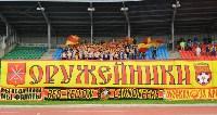 «Арсенал» Тула - «СКА-Энергия» Хабаровск - 1:0, Фото: 25