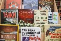 "Акции в магазинах ""Букварь"", Фото: 18"
