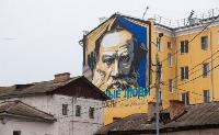 Лев Толстой в городе, Фото: 9