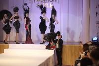 Всероссийский конкурс дизайнеров Fashion style, Фото: 31