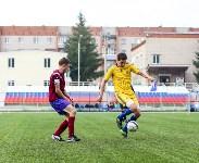 4-ый традиционный футбольный турнир среди журналистов, Фото: 61