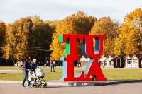 Золотая осень в Туле-2019, Фото: 120