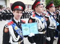 Последний звонок в Первомайской кадетской школе , Фото: 9
