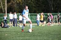 Четвертьфиналы Кубка Слободы по мини-футболу, Фото: 84