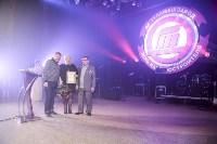 Сотрудников Туламашзавода поздравили с Днем машиностроителя, Фото: 131