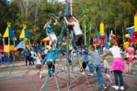 День города - 2014 в Центральном парке, Фото: 72