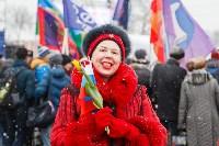 Митинг-концерт в честь годовщины присоединения Крыма к России, Фото: 3