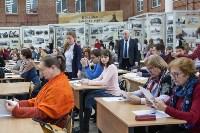 Большой этнографический диктант-2017 в тульском кремле, Фото: 3