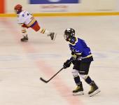 Международный турнир по хоккею Euro Chem Cup 2015, Фото: 147