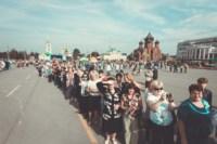 Театральное шествие в День города-2014, Фото: 112