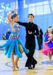 I-й Международный турнир по танцевальному спорту «Кубок губернатора ТО», Фото: 131