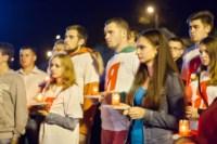 "Акция ""Мы помним"", 7 августа 2014 года, Фото: 5"