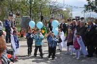 В Туле прошли митинги памяти  , Фото: 9