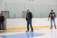 Андрианов в ледовом дворце и Рогожинском парке, Фото: 30