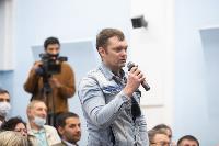 Карен Шахназаров, Фото: 20