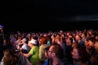"""Фестиваль """"Дикая Мята"""": День первый, Фото: 104"""